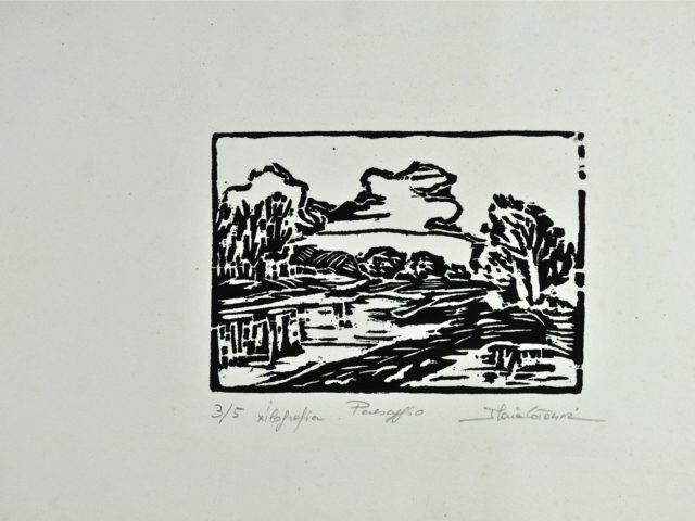 Paesaggio lungofiume - xilografia